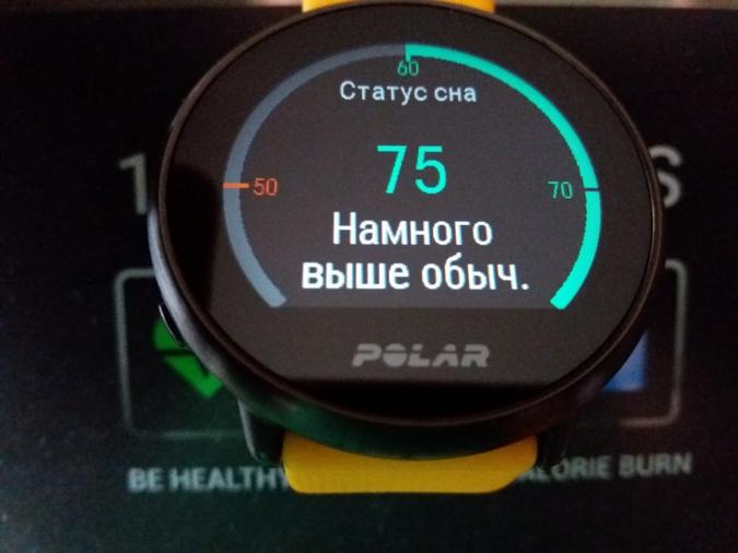 оценка сна в фитнес мониторе Polar Ignite
